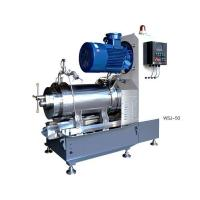 China WSJ-50L New Horizontal internal-cooling full function bead mill wholesale