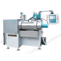 China Horizontal internal-cooling full function bead mill wholesale