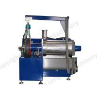 China WSJ-50L Horizontal internal-cooling full function bead mill wholesale