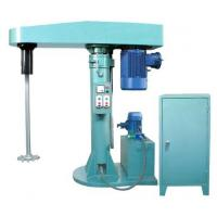 China Disperser for paint coating ink industrial type wholesale