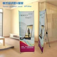 China roll screen display shelf wholesale