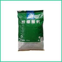 China China Professional 100% Health Natural Chicken Feed Ingredients Formula Feed Supplies Hot Sale on sale