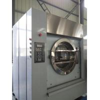 Buy cheap 100 kg automatic washing from wholesalers