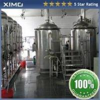 China 2013 hot used 500l brewery equipment wholesale