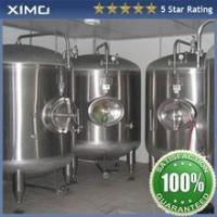 China 500l high quality whirlpool tank brewery Equipment wholesale