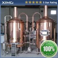 China 500l high quality whirlpool tank brewery 500l brewery equipment wholesale