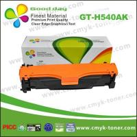 Buy cheap HP+Brother GT-H540AK toner cartridge from wholesalers