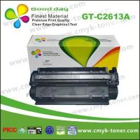 Buy cheap HP+Brother GT-C2613A toner cartridge from wholesalers