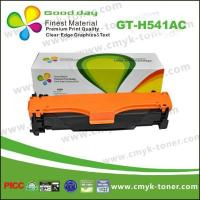 Buy cheap HP+Brother GT-H541AC toner cartridge from wholesalers