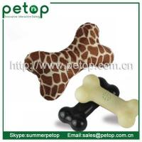 China Pet Toys Extreme Goodie Bone Dog Toy with Plush Cover wholesale
