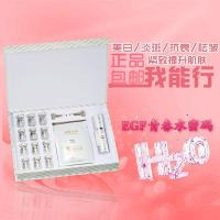 China The beauty salon for EGF youth password combination wholesale