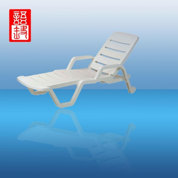 Plastic folding beach chaise lounge chairs of yutongkt for 3 in 1 beach chaise lounge