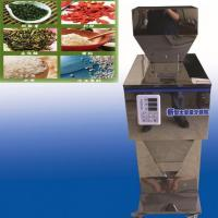 Buy cheap 10g-999g tea hardware granules from wholesalers