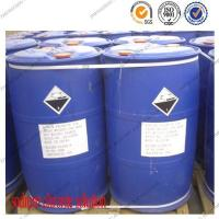 China Water Treatment Chemicals Sodium Chlorite Solution wholesale