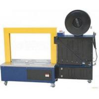 China OM-200 low table Automatic Strapping Machine-Economy machine for P.P. straps, on sale