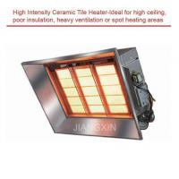 China JX-HTC Gas Infrared Heater on sale