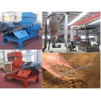 China Wood Hammer Mill wholesale