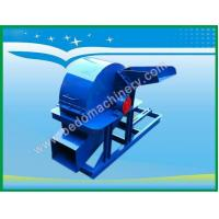 China Wood Crusher wholesale