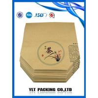 China kraft paper coffee bags wholesale
