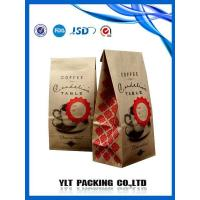 China Kraft paper shopping bags wholesale