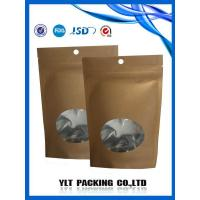 China Ziplock stand up kraft paper bag wholesale wholesale