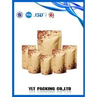 China Brown kraft paper bags wholesale