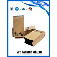 China Cheap kraft paper bags wholesale