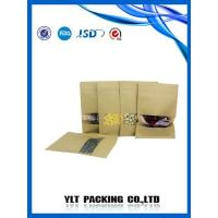 China Hot sale craft paper zipper bag wholesale
