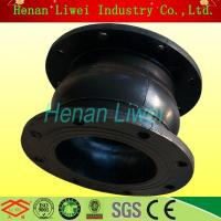 Buy cheap rubber bellows flexible joints from wholesalers