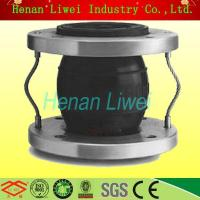 Buy cheap Cable sphere self restrained flexible rubber bellows from wholesalers
