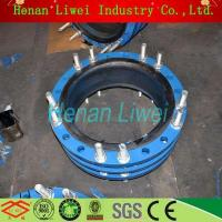 Buy cheap inner rubber lined carbon steel dismantling joint from wholesalers