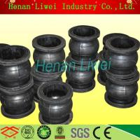 Buy cheap Rubber Expansion Joint Flexible Connector from wholesalers