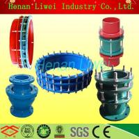 Buy cheap Liwei brand steel expansion joint and coupling from wholesalers