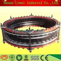 Buy cheap Flexible Rubber Expansion Joint from wholesalers