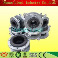 Buy cheap Certificated by BV and SGS One-ball Expansion Joint from wholesalers