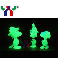China Screen printing glow in dark ink/Luminescent Ink wholesale