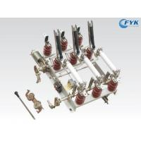 Buy cheap JN15 earthing switch from wholesalers