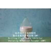 China Drilling Fluid Shale InhibitorChelating Metal Ion Polymer (CMP) wholesale