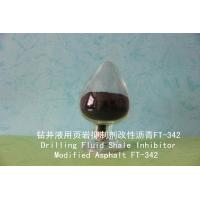 Buy cheap Drilling Fluid Shale Inhibitor Modified Asphalt FT-342 from wholesalers