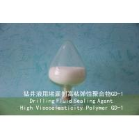 Buy cheap Drilling Fluid Sealing Agent High Viscoelasticity Polymer GD-1 from wholesalers