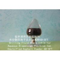 Buy cheap Drilling Fluid Shale Inhibitor Aqueous Dispersion Positive Ion Emulsified Asphalt Powder GD-SFT from wholesalers