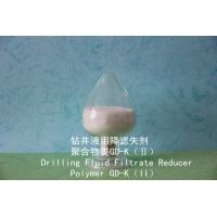 Buy cheap Drilling Fluid Filtrate Reducer Polymer GD-K Ⅱ from wholesalers