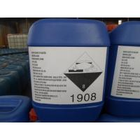 China sodium chlorite solution 20L package wholesale
