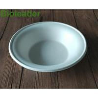 Buy cheap Sugarcane Bagasse Tableware Series Bagasse Bowl-12oz 350ml from wholesalers