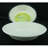 Buy cheap Sugarcane Bagasse Tableware Series Bagasse Bowl-24oz 680ml from wholesalers