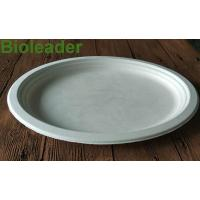 Buy cheap Sugarcane Bagasse Tableware Series 12.5