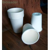 China Bowl & Cup Bagasse Cup-14.5oz wholesale