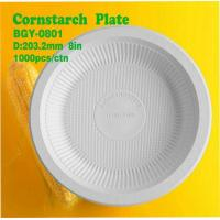 Buy cheap Cornstarch Plate 8inch from wholesalers