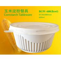 China Cornstarch Tableware Bowl 650ml wholesale