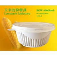 China Cornstarch Tableware-Bowl 450ml wholesale